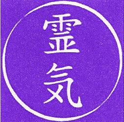 reiki fed symbol