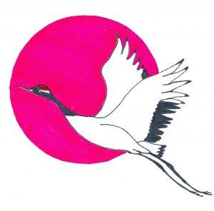Three Symbols Sun, Crane and Cherry Blossom in Japanese